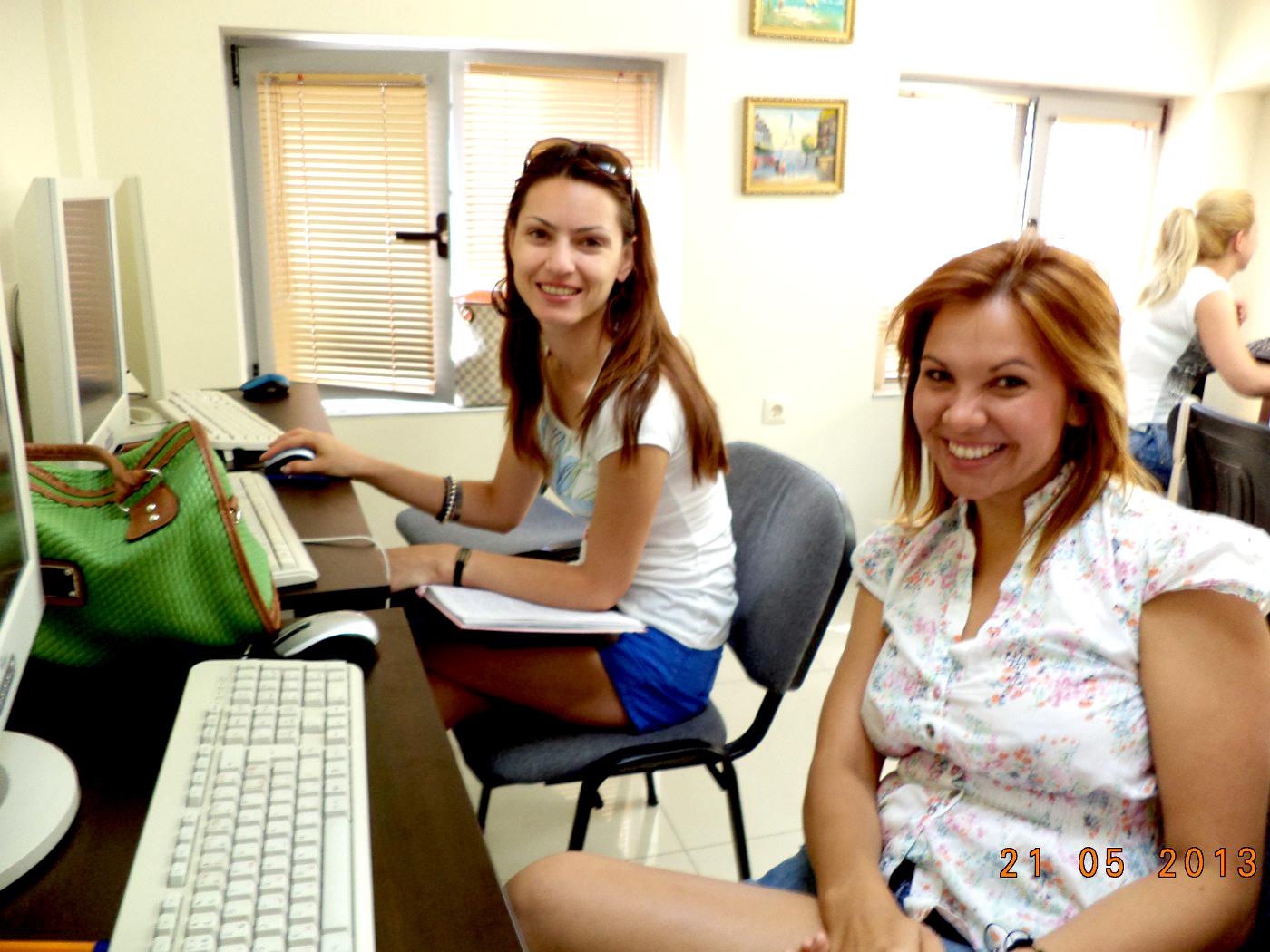 Учебна база на езиков център Интер Алианс